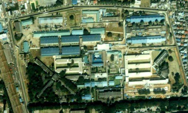 Fuchu Prison - Japan
