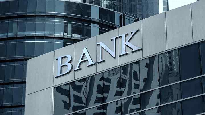 Bank Adalah  Pengertian, Fungsi, Jenis, dan Produk